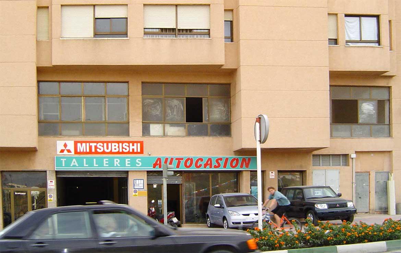 Fotografía de Local u Oficina en venta Avenida Diputacion 10 Calpe, Alicante. Vista exterior: Fachada (2).